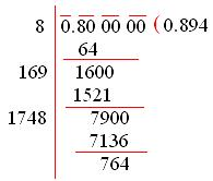 Square Root of Numbers that are Not Perfect Squares 3